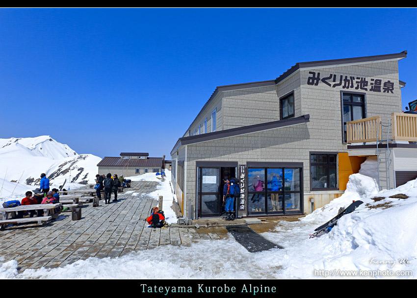 alpen-sn19.jpg