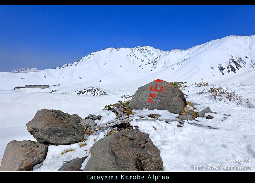 alpen-sn29.jpg