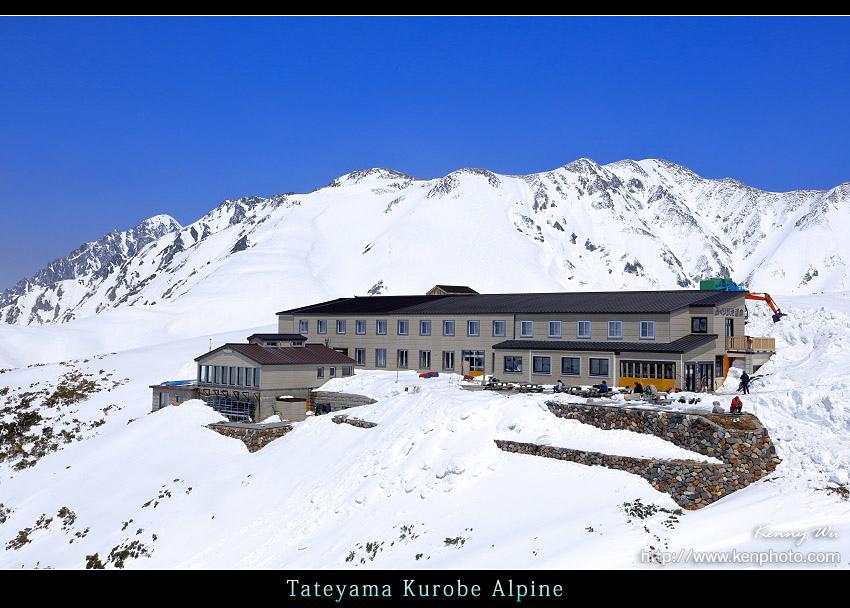 alpen-sn01.jpg