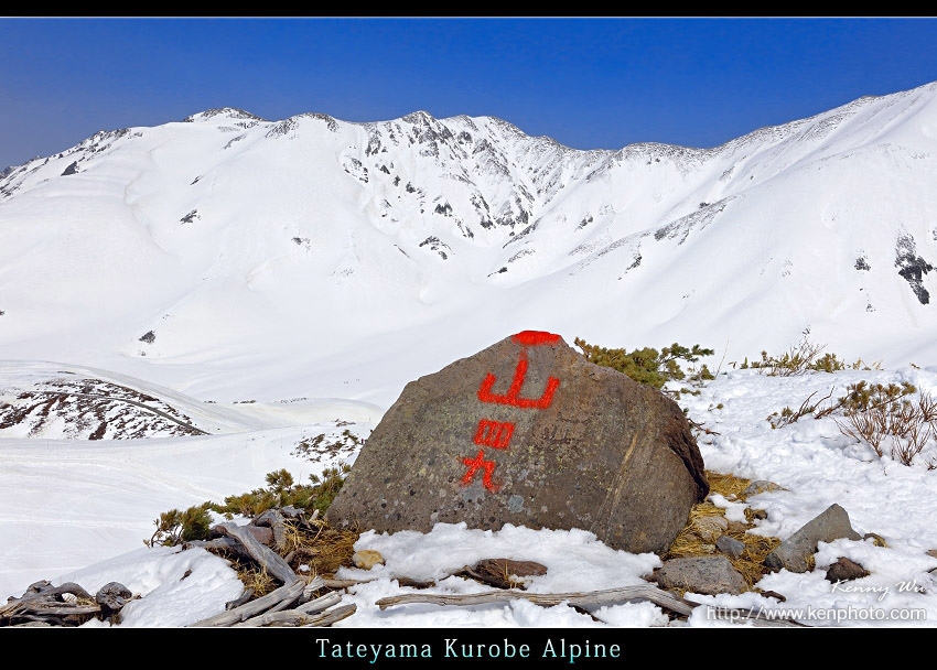 alpen-sn06.jpg