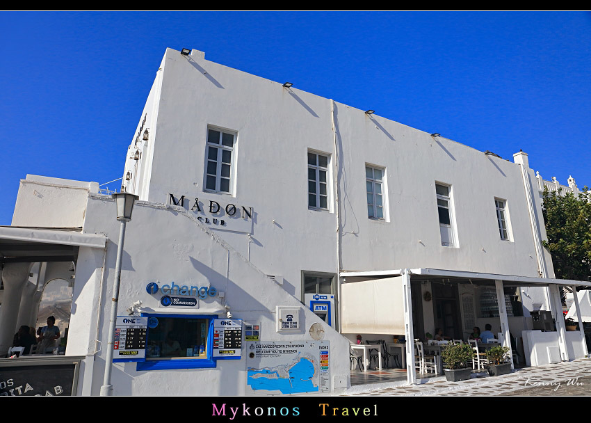myamoon33.jpg