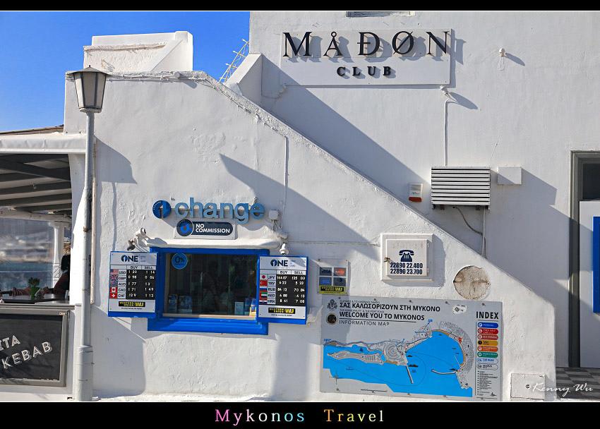 myamoon36.jpg