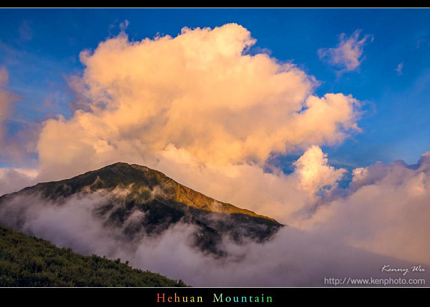hehuan11.jpg