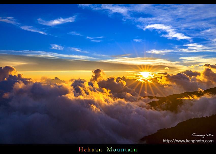 hehuan12.jpg