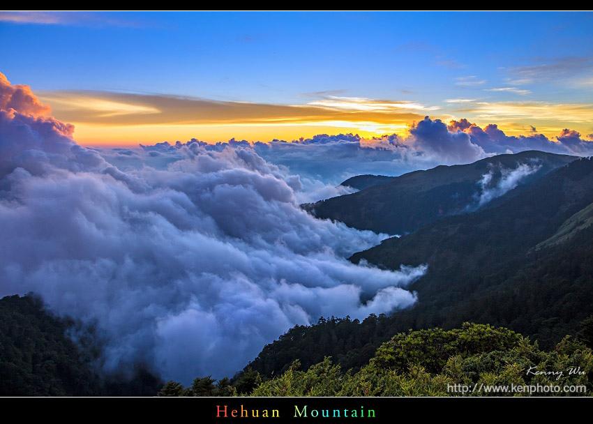 hehuan21.jpg