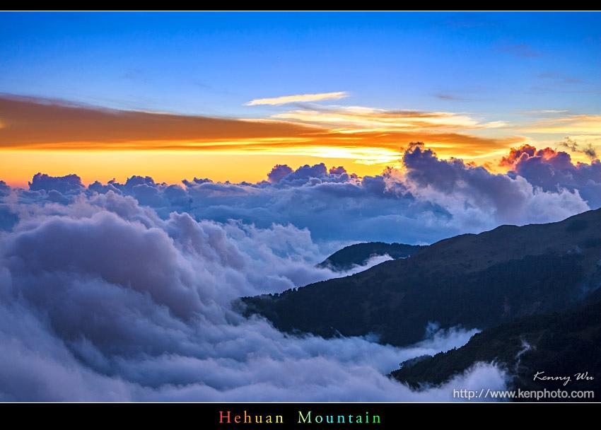 hehuan22.jpg