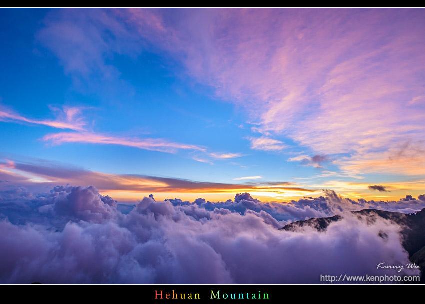 hehuan24.jpg