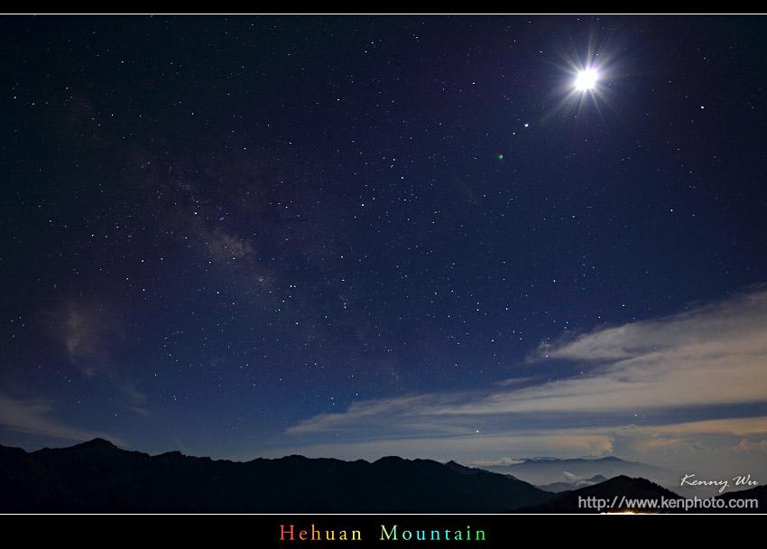hehuan32.jpg