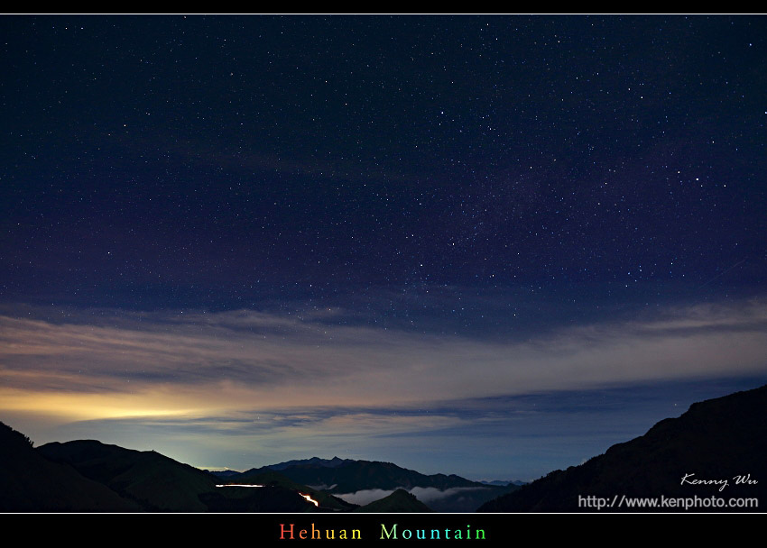 hehuan33.jpg