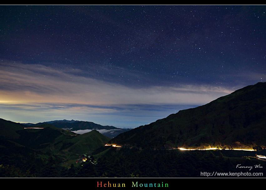 hehuan31.jpg