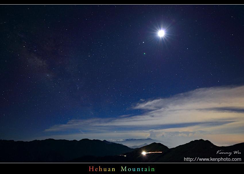hehuan40.jpg