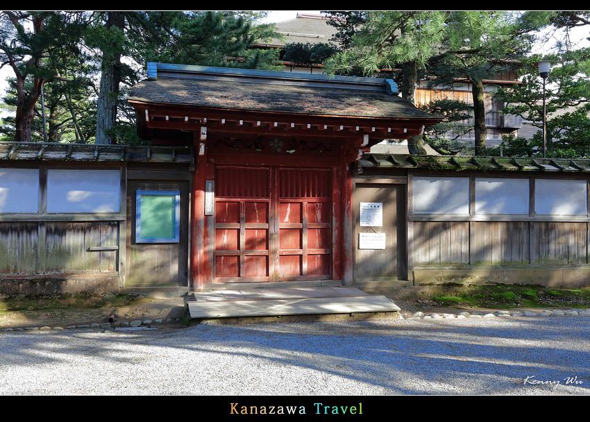 kenrokuen21.jpg