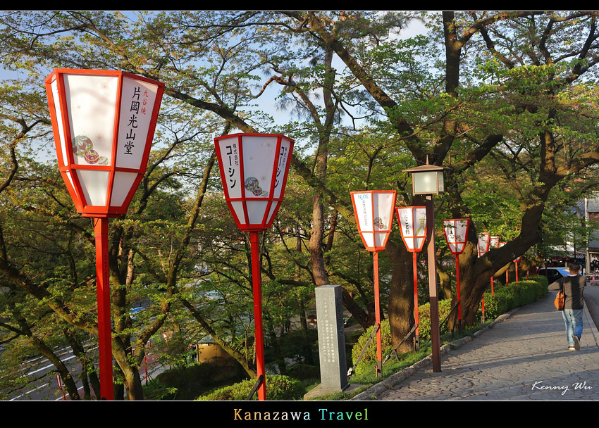 kenrokuen43.jpg