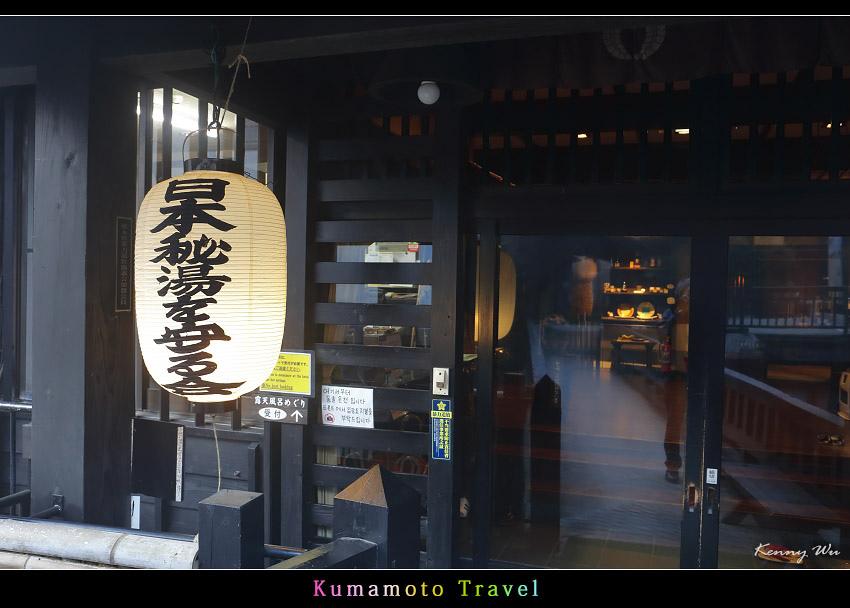 kurokawa13.jpg
