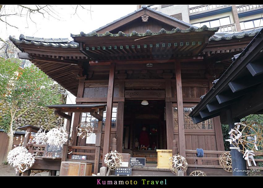 kurokawa16.jpg