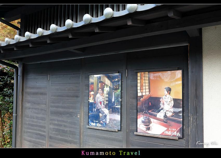 kurokawa24.jpg