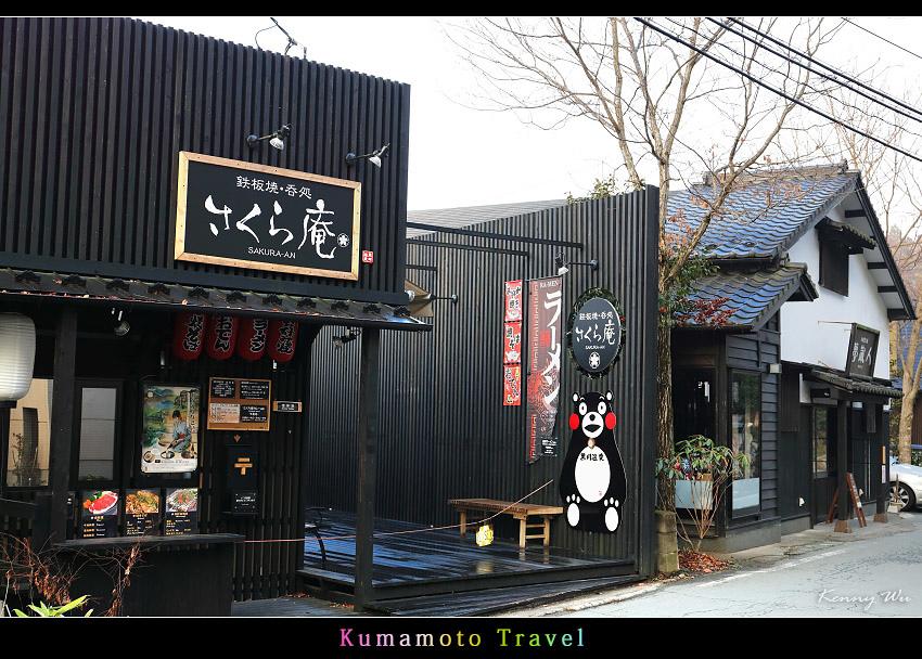 kurokawa25.jpg