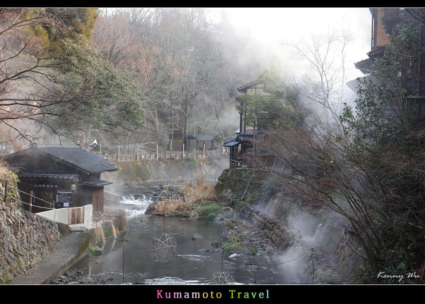 kurokawa35.jpg