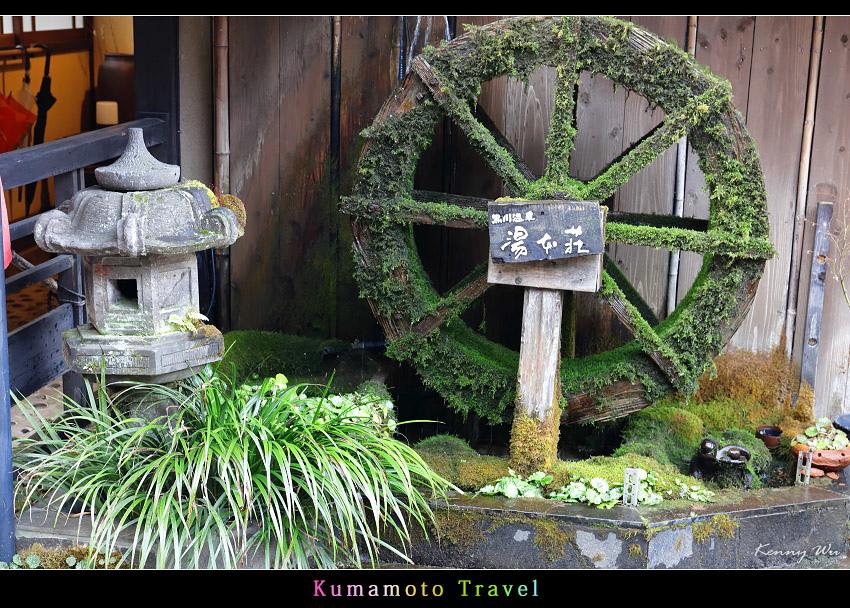 kurokawa34.jpg