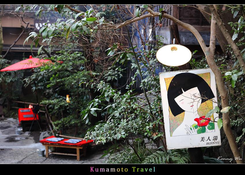 kurokawa36.jpg
