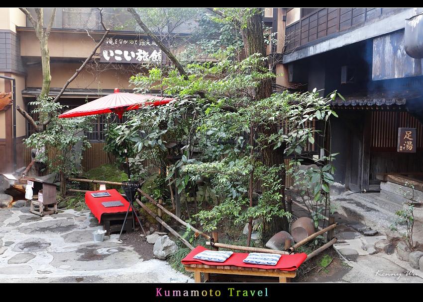 kurokawa37.jpg