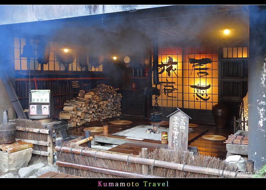 kurokawa38.jpg