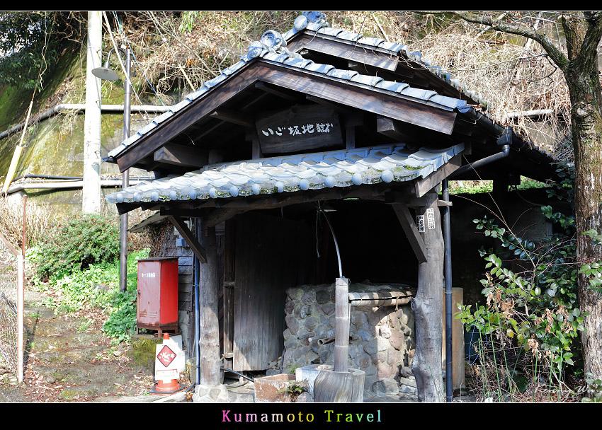 kurokawa41.jpg