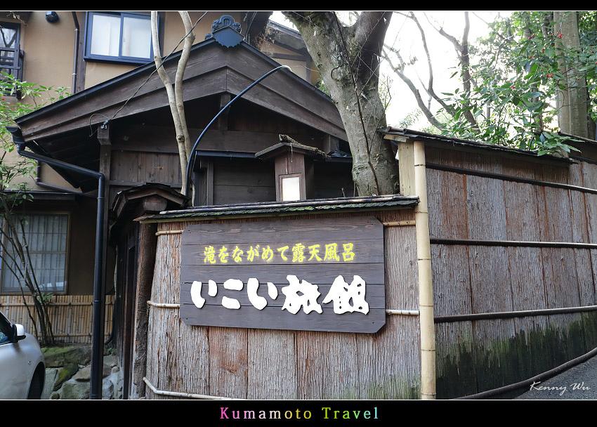 kurokawa39.jpg