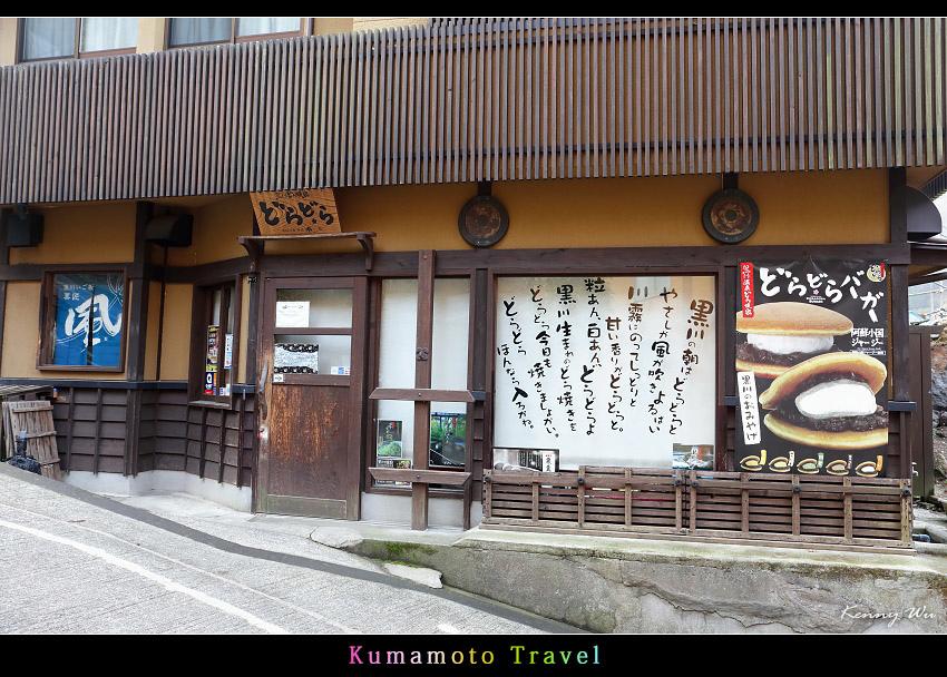 kurokawa43.jpg