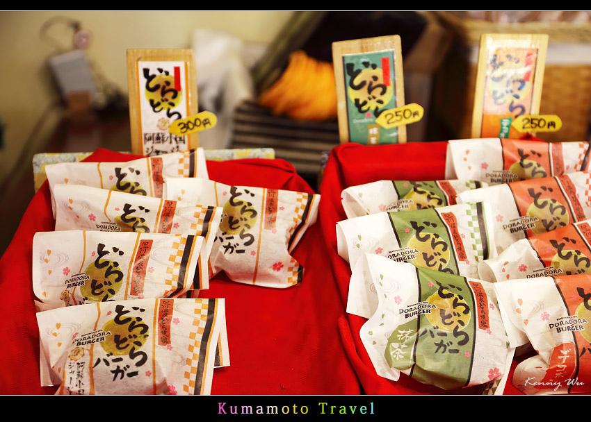 kurokawa44.jpg