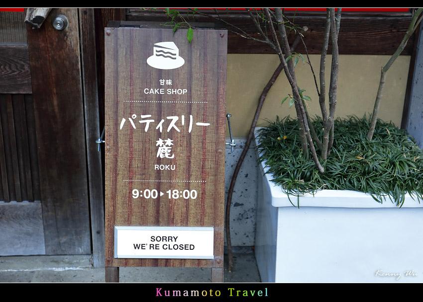 kurokawa47.jpg