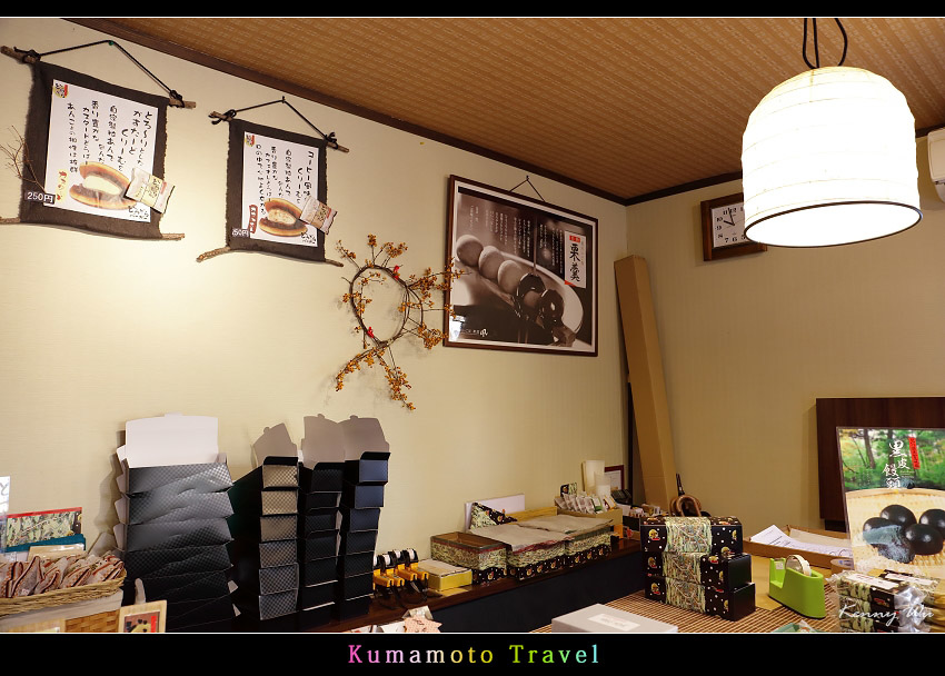 kurokawa46.jpg