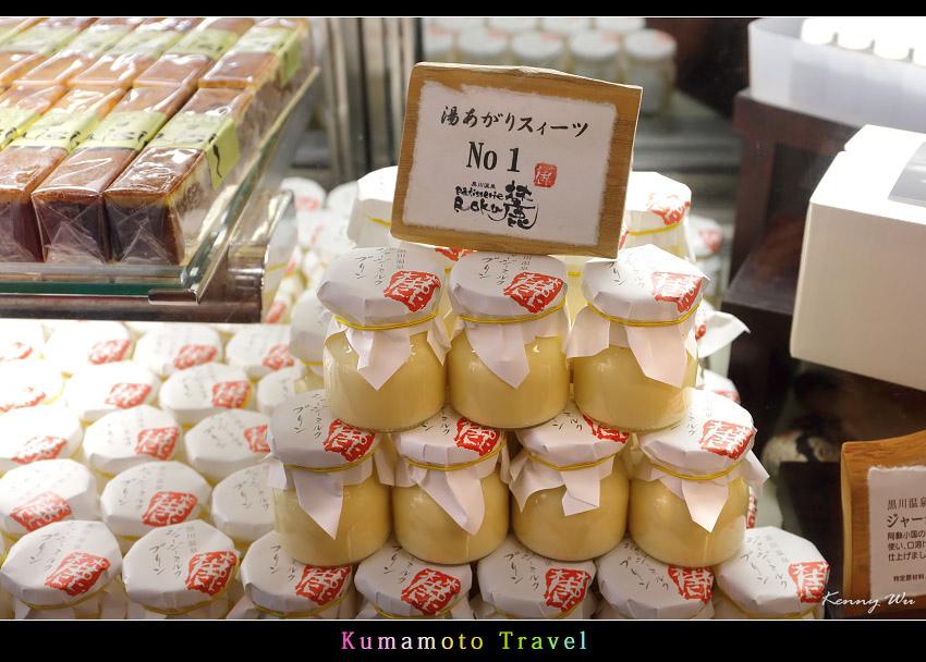 kurokawa51.jpg