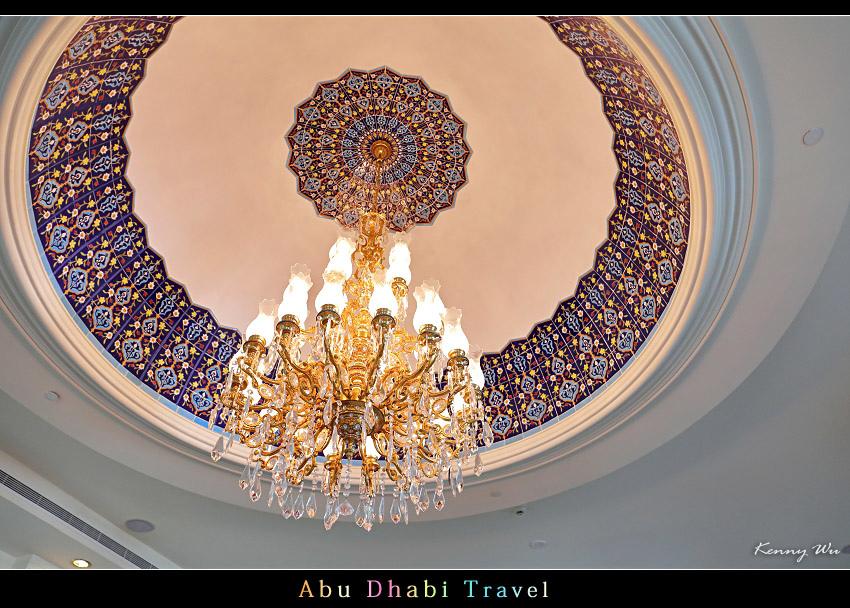 emirat13.jpg