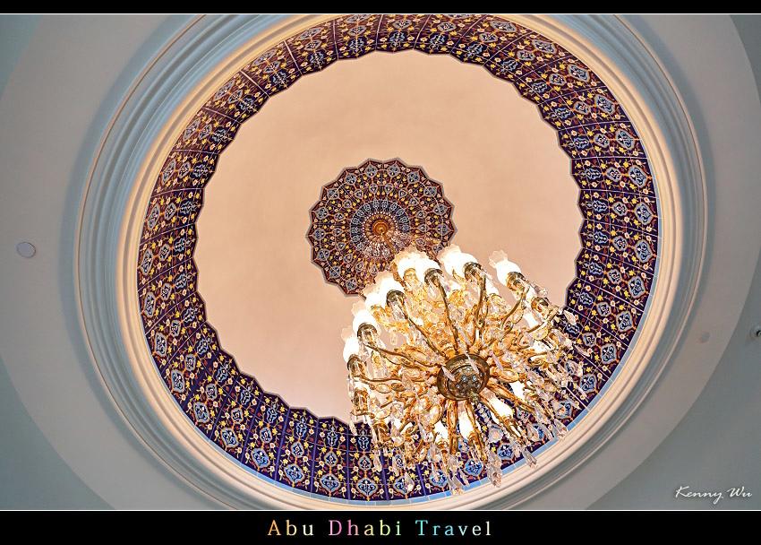 emirat14.jpg