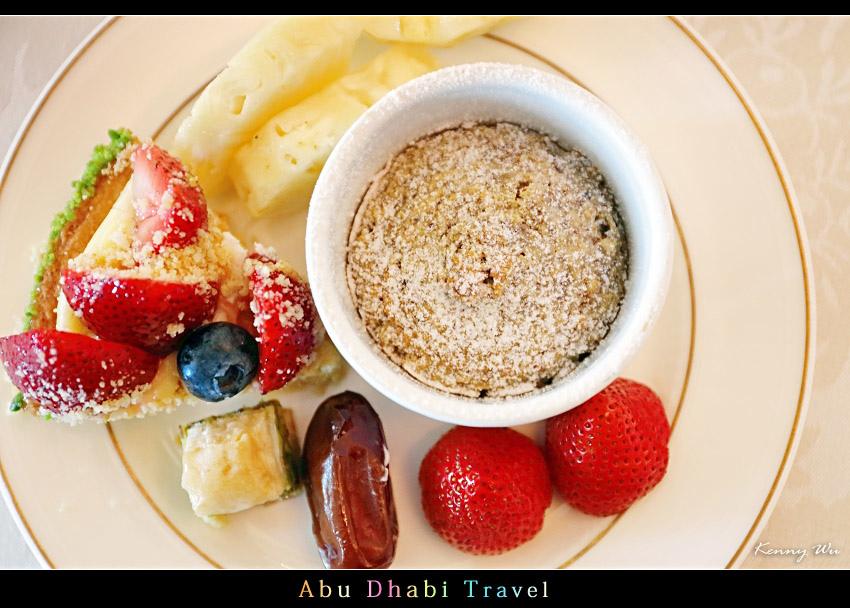 emirat21.jpg