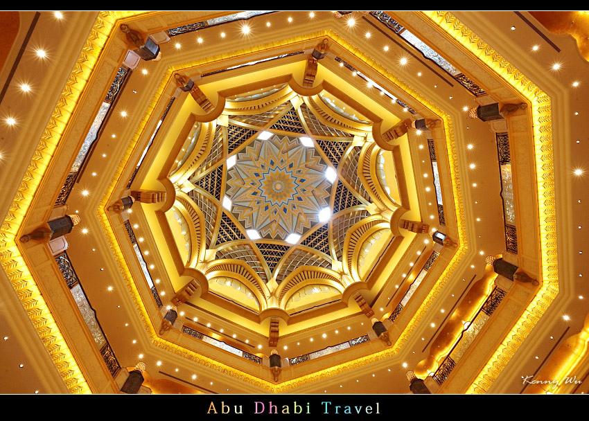 emirat25.jpg