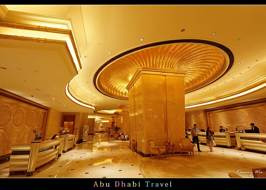 emirat29.jpg