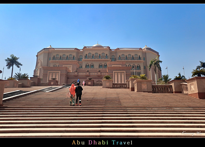 emirat02.jpg