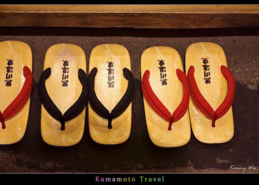 fujiya05.jpg
