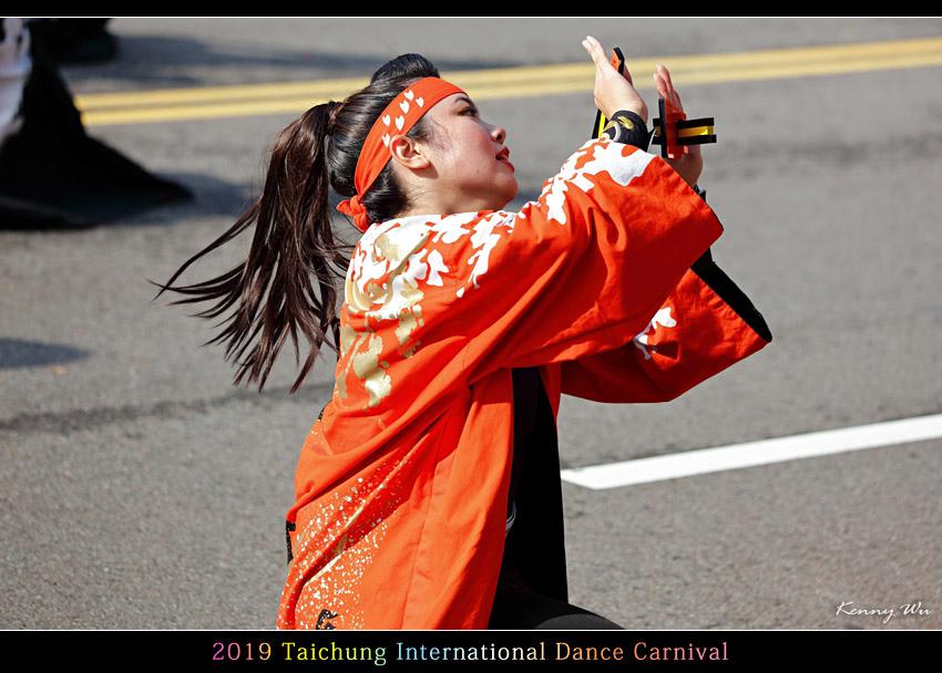 danceca18.jpg