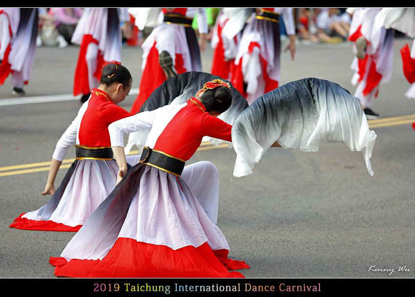danceca94.jpg