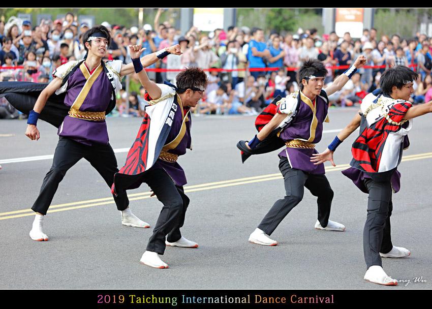 danceca97.jpg