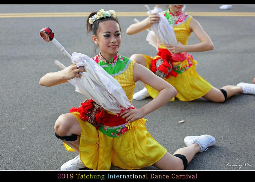 danceca106.jpg
