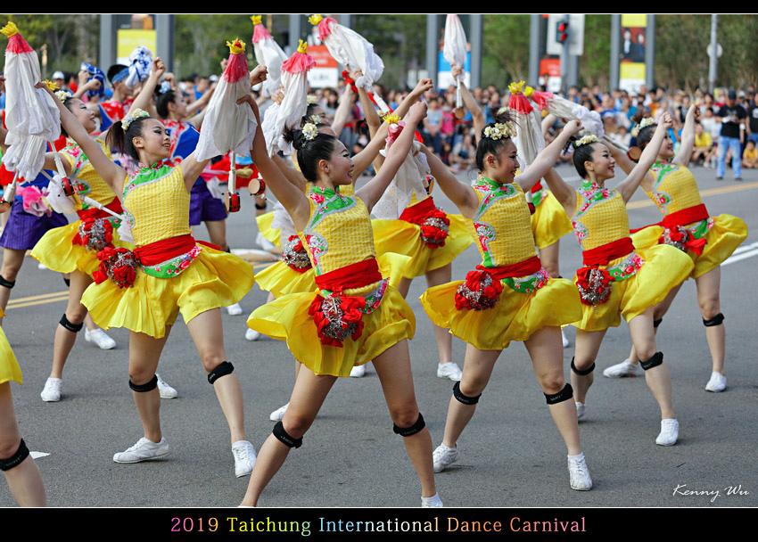 danceca111.jpg