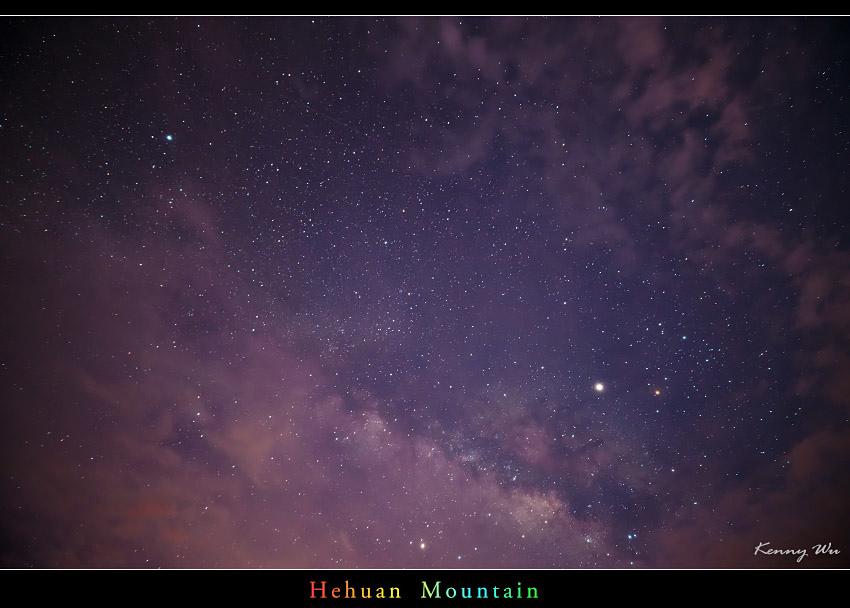 hehmous04.jpg