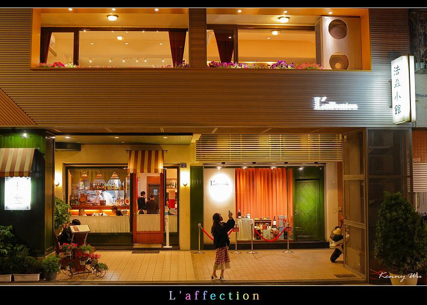 laffe32.jpg