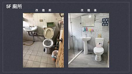 新型態房產簡介_對外版.011.jpg