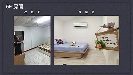 新型態房產簡介_對外版.009.jpg