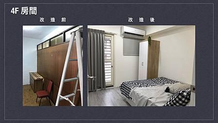 新型態房產簡介_對外版.013.jpg